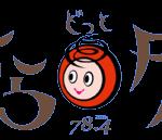 【お知らせ】ラジオ番組に出演!
